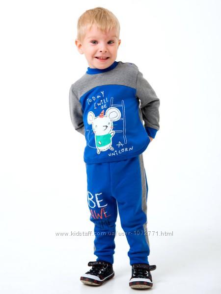 Утепленный костюмчик для мальчика Smil синий и серый 117199