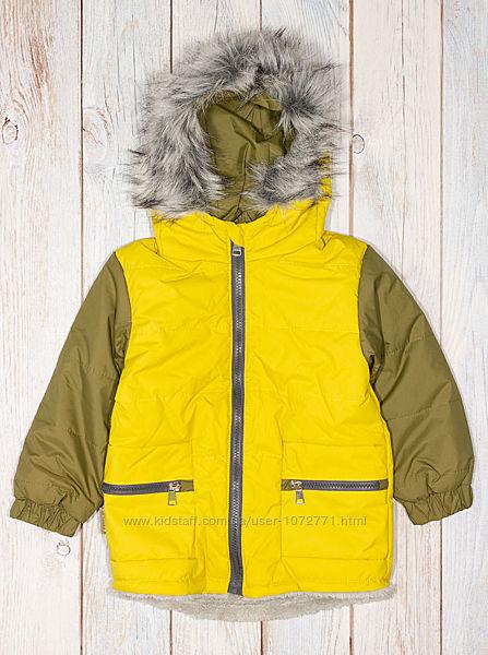 Демисезонная куртка для мальчика ОДЯГАЙКО 22141