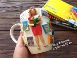 Чашка ко дню учителя