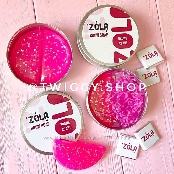 Мыло для фиксации бровей Zola половинка 25 гр, 50 гр.