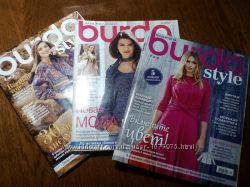 Журналы  Burda 2009-2017