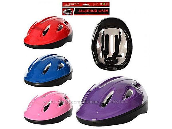 Защитный шлем для катания на велосипеде, роликах, скейте, велобеге 54-56 см
