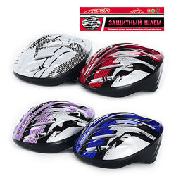 Защитный шлем для катания на велосипеде, роликах, скейте, велобеге 56-58 см