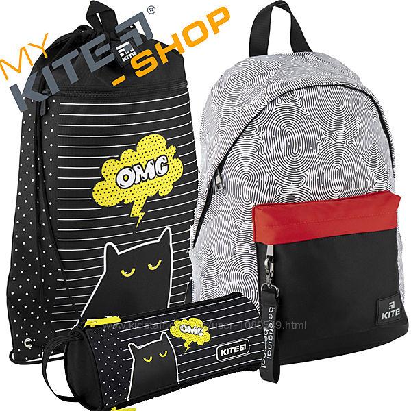 Школьный набор KITE 3 в 1 Рюкзак Пенал Сумка Подростковый Для девочки