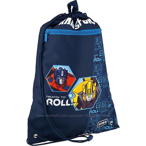 Сумка - рюкзак для сменки с пайетками КАЙТ Для мальчика