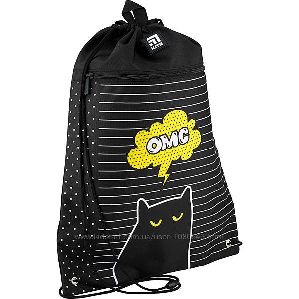 Сумка - рюкзак для сменки КАЙТ Для девочки