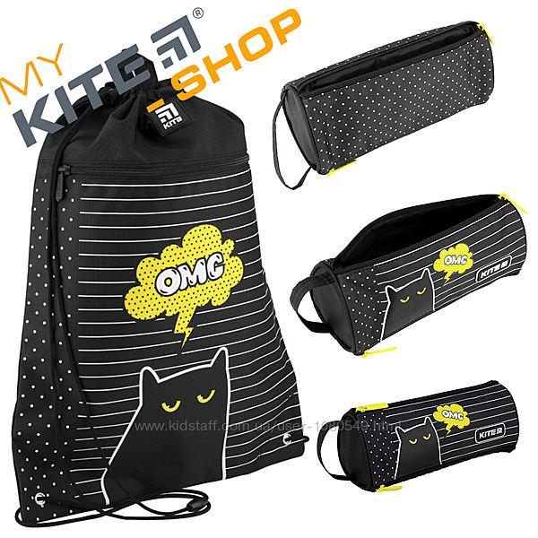 Сумка - рюкзак для сменки и Пенал КАЙТ Для девочки