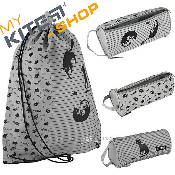 Сумка - рюкзак для сменки и Пенал 3 отделения КАЙТ Для девочки