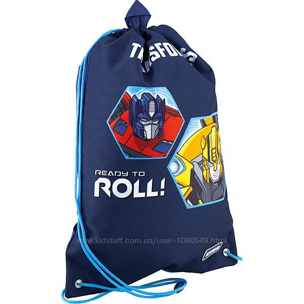 Сумка рюкзак для сменки для обуви Kite Education Transformers