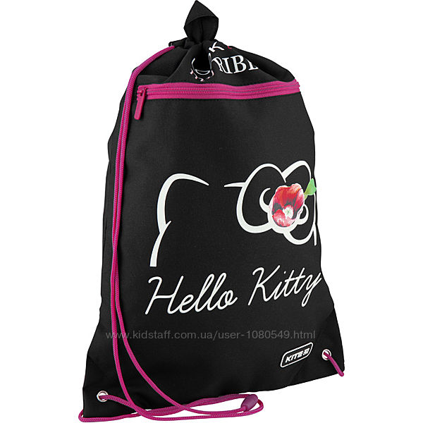 Сумка - рюкзак для обуви с карманом Kite Education Hello Kitty Для девочки