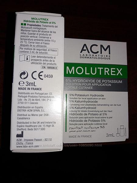 Продам  лечебную комметику молютрекс  5-3,0 мл