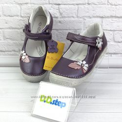 новые кожаные туфли степ Step нові шкіряні мешти для дівчинки супінатор