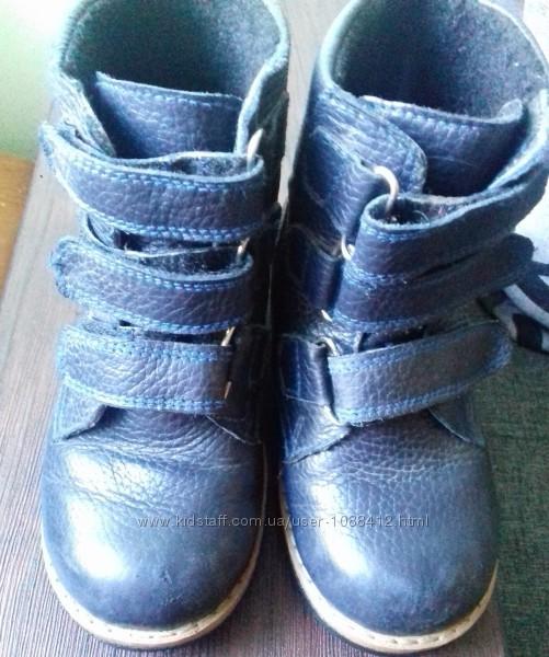 Ортопедические ботинки Orthopedic