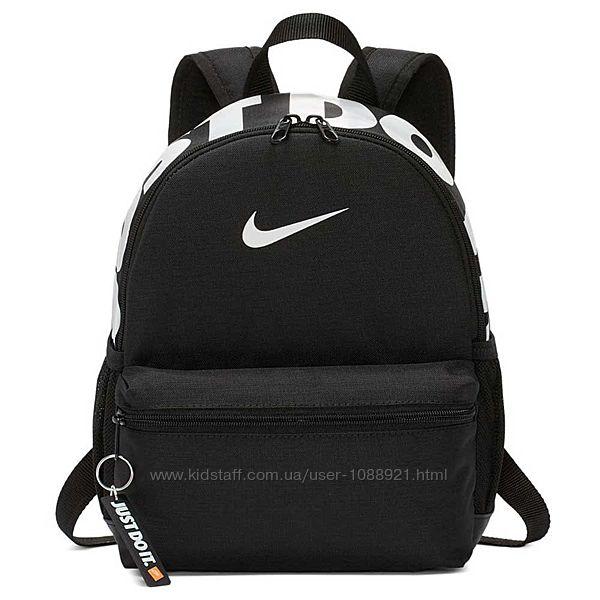 Рюкзак Nike Classic Base Backpack Mini Оригинал Чёрный цвет