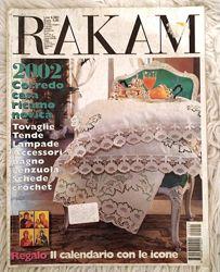 Продам журналы RAKAM Италия в хорошем состоянии с переводными вкладками