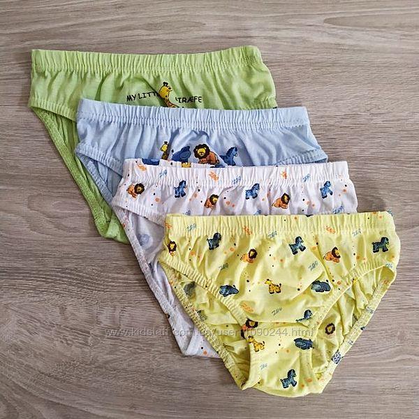 Трусики для девочек хлопок Зоопарк. Польша. Труси для дівчинки