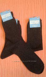 Носки мужские хлопок р. 29, 27 Украина. Цвет черный, синий, серый