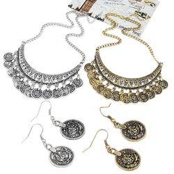 Набор ожерелье и серьги Монеты 897723