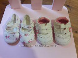 Обувь на крошку