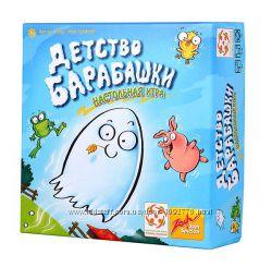 Настольная игра Детство Барабашки. Каникулы привидения