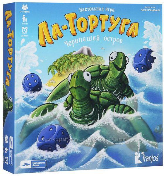 Настольная игра Ла - Тортуга. Черепаший остров
