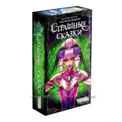 Настольная игра Страшные сказки. Dark Tales