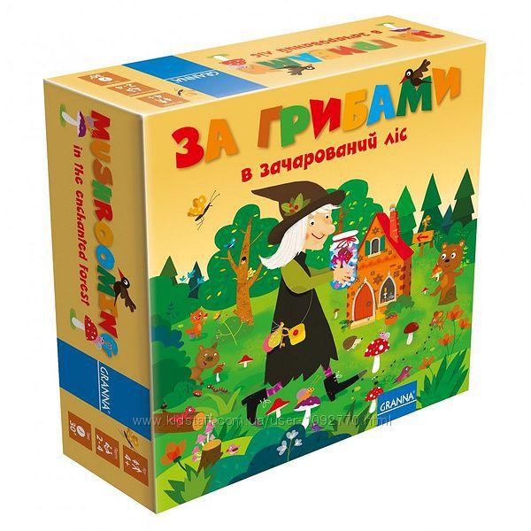 Игра За грибами в зачарований ліс. За грибами в волшебный лес