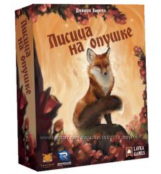 Настольная игра Лисица на опушке. The Fox in the Forest
