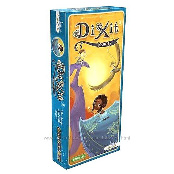 Настольная игра Диксит 3 Путешествие. Dixit 3 Journey