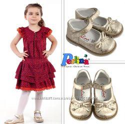 Новинка этого сезона ортопедические туфли Перлина для девочек р. 21 - 30