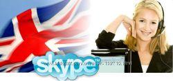 Уроки английского языка по Skype