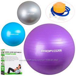 Фитбол 55, 65 см, 75, 85 см  насос. Мяч для фитнеса