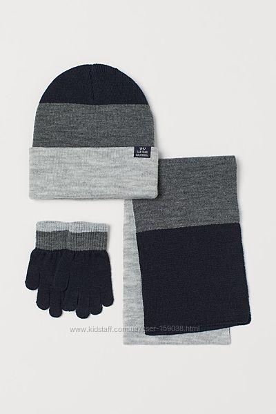Шапки и толстые перчаткм от H&M