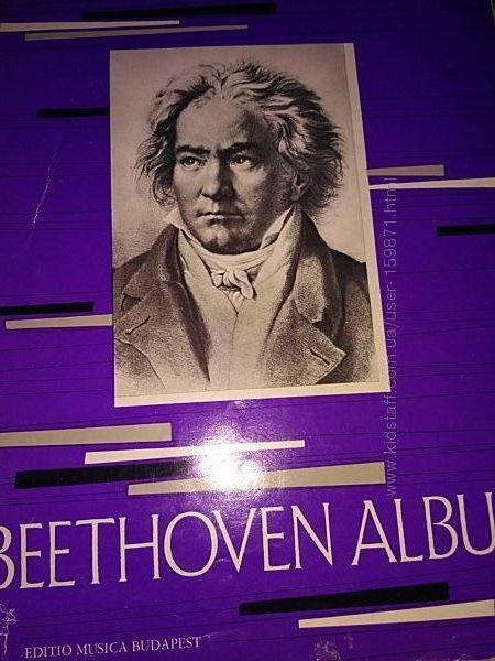 Книги для фортепиано
