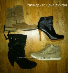 Обувь 39 размера