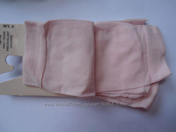 #9: лег.рожеві 10-13,105
