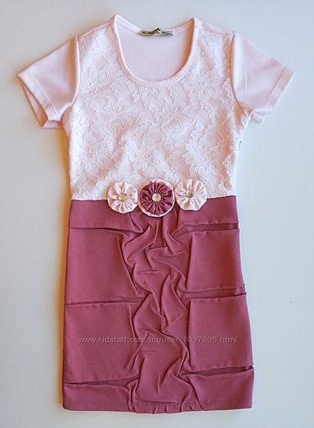Платье нарядное BrowsKIDS, размер 122-128, бу