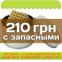 Неокуб Золотой 5 мм 216 шариков в коробочке  запасные шарики в подарок