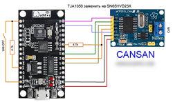 Wi-Fi канхакер CanSan CAN Hacker CAN хакер Анализатор CAN
