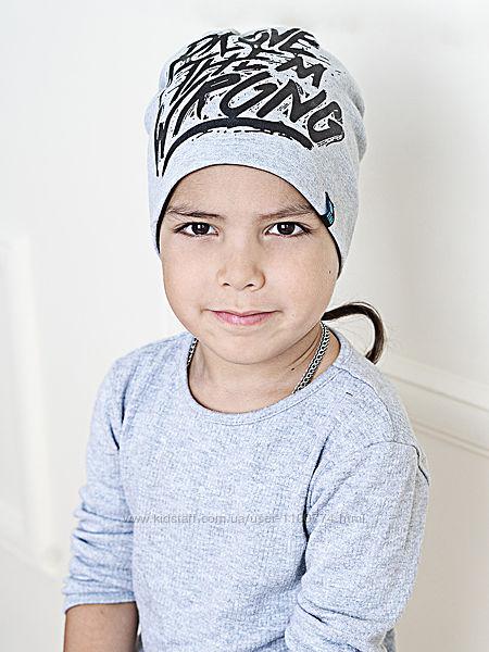 Демисезонные шапки мальчикам ТМ David&acutes Star
