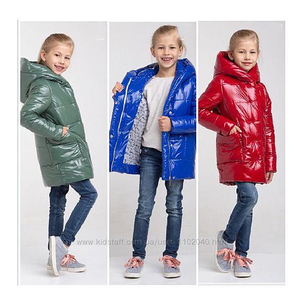 Демисезонная утепленная куртка Felice Fergie Рры 104-164 ТМ  Brilliant