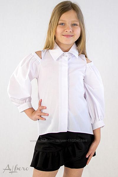 Блузка, рубашка школьная для девочек Albero размеры 122- 158