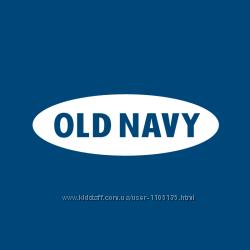 Купон OldNavy -15 суммируется с кешем