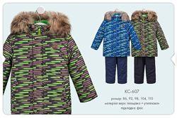 Зимний костюм для мальчика Бемби р. 86, 92, 98, 104, 110