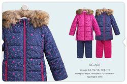 Зимний костюм для девочки Бемби р. 86, 92, 98, 104, 110