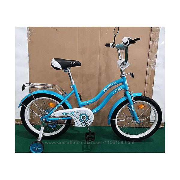 Профи Стар 12 14 16  20 дюймов велосипед детский для девочки Profi Star