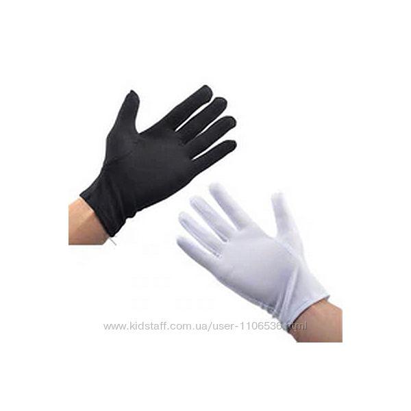 Перчатки белые короткие унисекс мужские женские черные