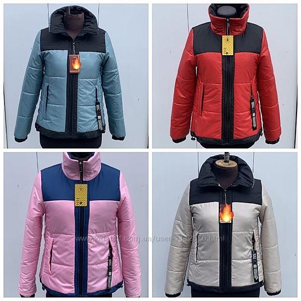 Женская демисезонная короткая куртка Ника
