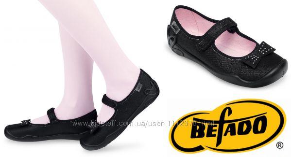 Текстильные туфельки на дышащей подошве ТМ Befado Польша 26 и 29 размеры