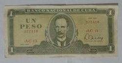 1 песо peso Куба